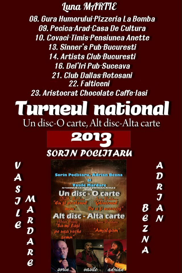 Turneul national Un disc - O carte, Alt disc - Alta carte